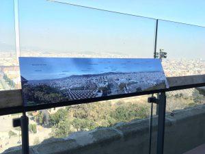 MNAC, Blick von der Dachterrasse nach vorn